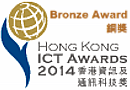Hong Kong ICT Awards 2014